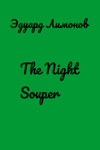 The Night Souper
